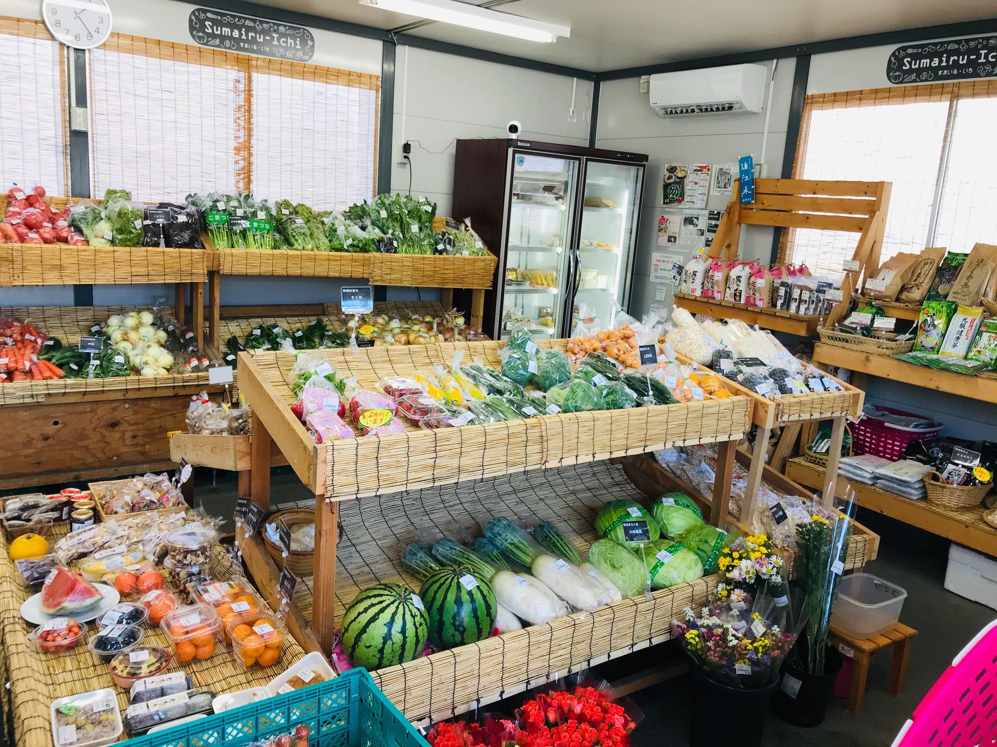 https://marukajiri-yasu.com/shop/img/IMG_3851.jpg